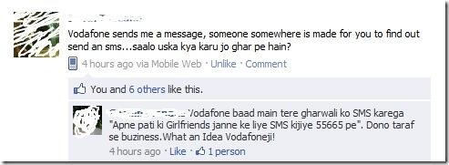 Funny Facebook Conversation